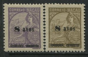Macao 2 both overprinted 8 avos both unmounted mint NH