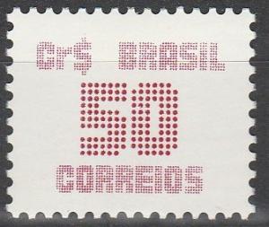 Brazil #1985 MNH F-VF (SU6210)