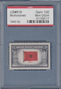 918 GEM 100 Mint OGnh ALBANIA WWII Overrun Stamp