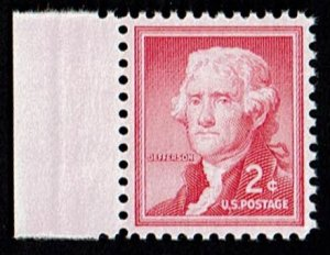 Scott #1033a XF/Sup-OG-NH. With 2018 PSE certificate. A magnificient showpiece.
