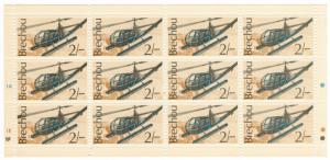 (I.B-JA) Guernsey Cinderella : Brechou Island 2/- (Helicopter)