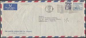 KUWAIT 1960 commercial airmail cover to London.............................28062