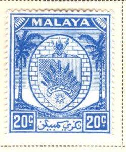 MALAYA Negri Sembilan Scott 50 MH* coat of arms stamp, Palm Trees