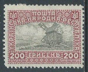 Ukraine, 1920 Unissued, 200hr MH