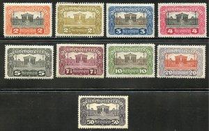 Austria Scott 219-26, 248 Unused F-VFHOG - 1919 Parliament Building - SCV $3.10