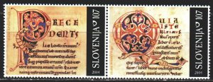 Slovenia. 2004. 486-87. Romanesque art, calligraphy. MNH.