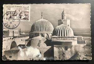 1957 Le Kee Tunisia Real Picture Postcard Cover RPPC Sidi Bou Mosquee View