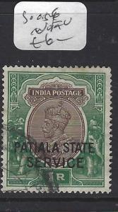 INDIA  PATIALA  (P2410B)  KGV  SERVICE 1R       SG O56   VFU
