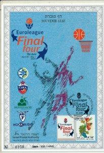 ISRAEL 2004 BASKETBALL FINAL FOUR S/LEAF MINT CARMEL #470