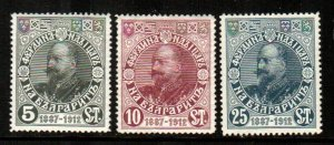 Bulgaria #101-103  Mint  Scott $12.00