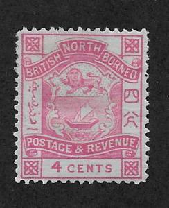 NORTH BORNEO SC# 39  FVF/MOG 1887