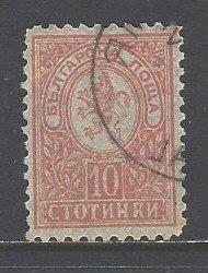 Bulgaria Sc # 32 used (RRS)