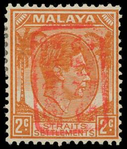 Straits Settlements Scott N7 Variety Gibbons J148a Mint Stamp