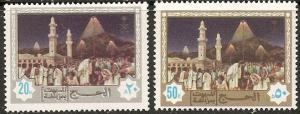 1982 Saudi Arabia Scott 850-851 Pilgrimage to Mecca MNH