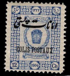 IRAN Scott Q26 MNH** Parcel Post stamp