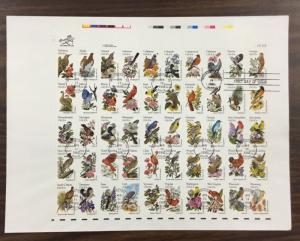 1953-2002 used  Birds & Flowers Full Sheet FDC  Issued Apr 14, 1982