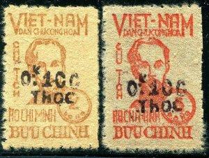HERRICKSTAMP VIET NAM Sc.# O6-7 1955 Ovpt on Ho Chi Minh. Signed