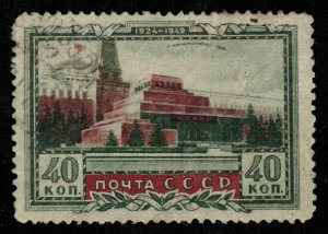 Mausoleum of lLenin, 1949, (3165-Т)