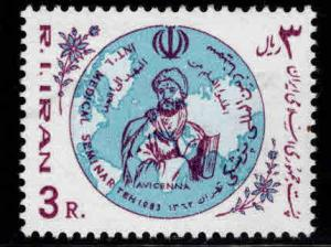 IRAN Scott 2141 MNH** 1983 stamp