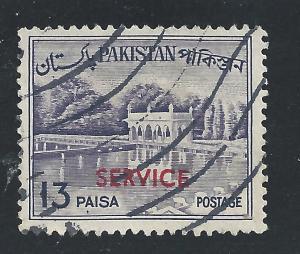 Pakistan #O82a 13p Shalimar Gardens o/p