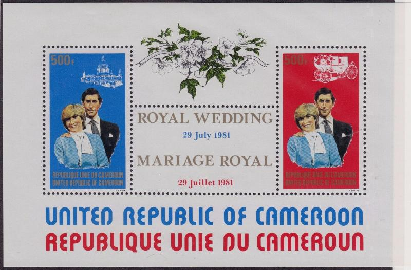 CAMEROONS MNH Scott # 695a Royal Wedding (2 Stamps)