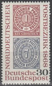 Germany #990 MNH F-VF (SU4933)