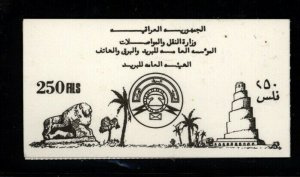 Iraq Scott 1103-08a SCARCE Unexploaded Booklet FLOWERS