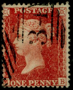 SG40, 1d rose-red PLATE 47, LC14, FINE USED. Cat £18. MB