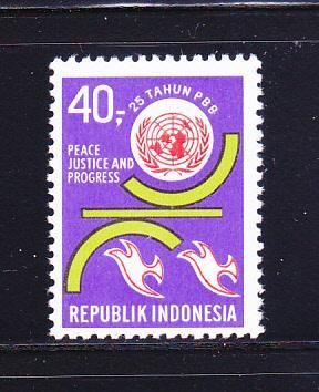 Indonesia 794 Set MNH United Nations