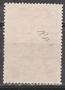 RA1 Lebanon Tax Stamp Mint NG