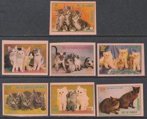 Equatorial Guinea MI 1016B-1022B Cats Imperfs MNH VF