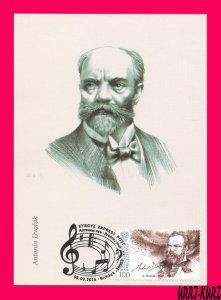 KYRGYZSTAN 2016 Famous People Music Czech Musician Composer Dvorak Maxicard Card