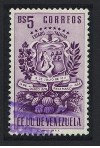 Venezuela Arms issue State of Tachira 5Bs Postage KEY VALUE 1951 Canc
