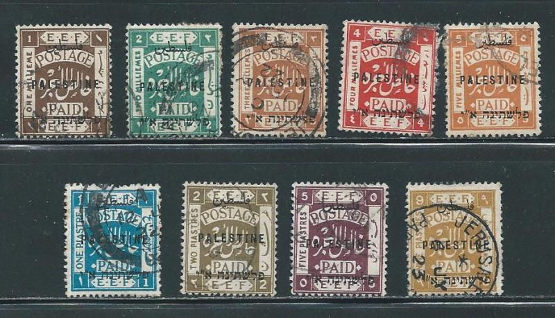 Palestine 37-45 Short set Used
