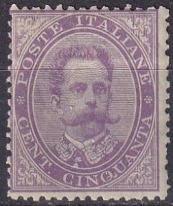 Italy #50 F-VF Unused CV $20.00 (Z7932)