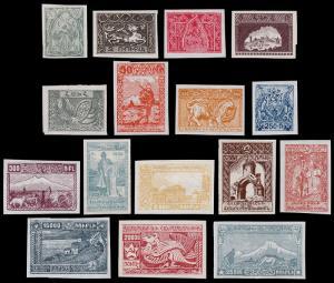 Armenia Scott 278-293 Imperf. (1921) Mint LH VF, CV $12.60