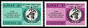 Ethiopia 508-509, MNH, 20th anniversary of World Health Organization