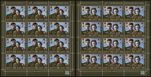 Russia 2021. Heroes of the Soviet Union (MNH OG) set of 2 M/S