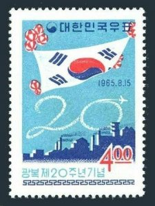 Korea South 478,MNH.Mi 494. Liberation from Japanese,20th Ann.1965.South Gate.