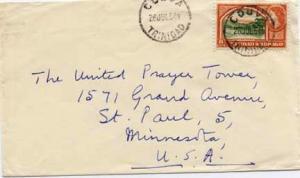 Trinidad 8c QEII Queen's Park, Savannah 1954 Couva, Trinidad to St. Paul, Minn.