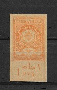 Soviet Azerbaijan 1919, Civil War, 1 Ruble Revenue Stamp Duty, VF MLH* (OLG-8)