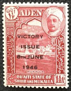 Aden State of Shihr #12 *MH* Single Mukalla Harbor Overprint SCV $.25 L21
