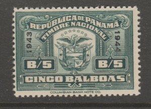 Panama revenue Fiscal stamp mint mnh gum 9-28-20-5b