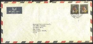 KUWAIT 1974 cover to USA - Centenary Postal Union commem cancel - scarce...90049