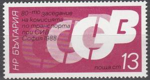 Bulgaria #3366 MNH F-VF (SU2762)