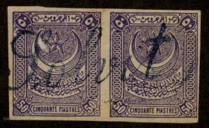 Turkey Turkish Revenue Stamps Ottoman Empire 91962