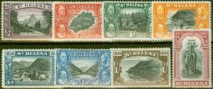 St Helena 1934 Centenary set of 8 to 2s6d SG114-121 Fine Very Lightly Mtd Mint