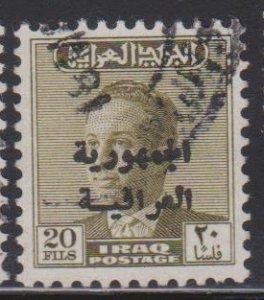 Iraq Sc#218 Used