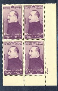 Egypt -1944 The 8th Anniversary of the Death of King , SC # 241