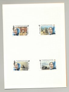 Gambia #1172-1177 Queen Elizabeth II 40th Anniversary 4v & 2v S/S Proof